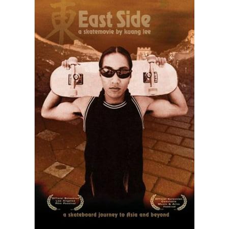 East Side (Skateboarding)