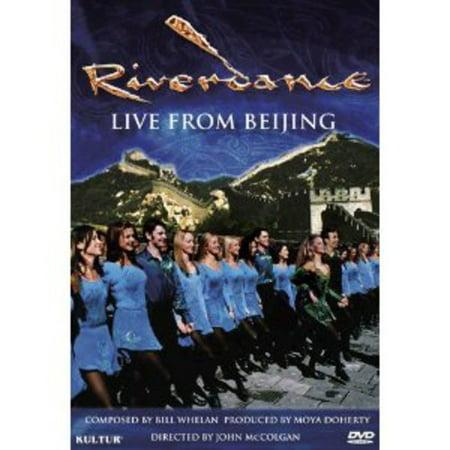 Michael Flatley Riverdance Dvd (Riverdance: Live From Beijing (DVD))