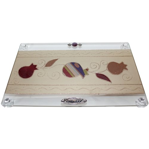 Ben and Jonah Ultimate Judaica Challah Tray on Legs by