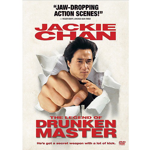 The Legend Of Drunken Master (Widescreen)