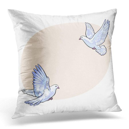 - ECCOT Two Free Flying White Doves Sketch with Place for Text Realistic Couple of Pigeons Flapping Wings Symbol Pillowcase Pillow Cover Cushion Case 18x18 inch