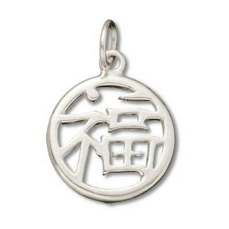 "Sterling Silver 16"" .8mm Box Chain Chinese Character For Happiness Symbol Word Pendant Necklace"
