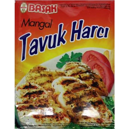 Başak Grill Chicken Spice Mix – 2.1 oz