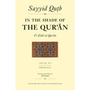 In the Shade of the Qur'an Vol. 16 (Fi Zilal Al-Qur'an) : Surah 48 Al-Fath - Surah 61 Al-Saff