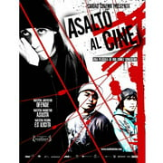 Asalto Al Cine (The Cinema Holdup) (Spanish) (Widescreen) by