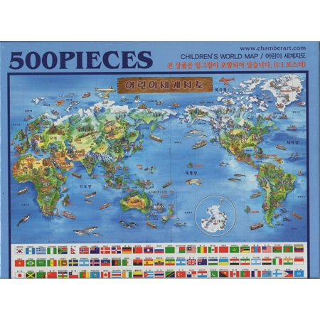 Children's World Map 500 Piece (500 Piece Map)