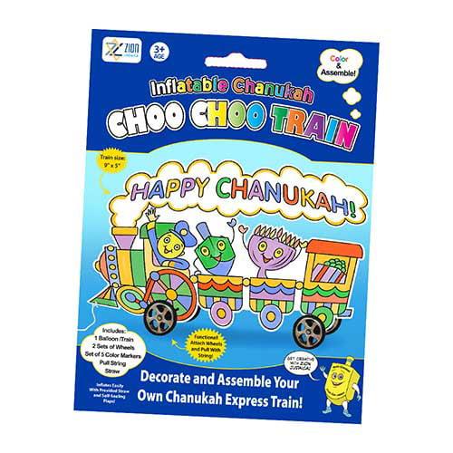 Do-It-Yourself Inflatable Chanukah Choo-Choo Train
