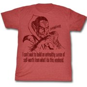 Flash Gordon Ming The Merciless Self Worth Movie Adult T-Shirt Tee