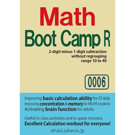 Math Boot Camp RE 0006 / 2-digit minus 1-digit subtraction without regrouping : range 10 to 40 - eBook](Double Digit Subtraction)