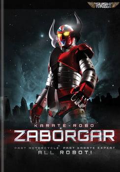 Karate-Robo Zaborgar (DVD) by WELL GO USA INC