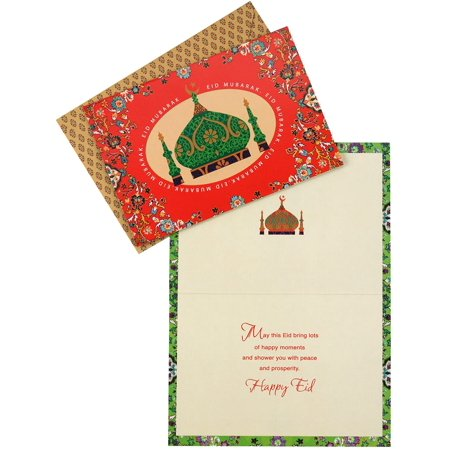 Hallmark Pack of Eid al-Fitr or Eid Al-Adha Cards, Eid ...