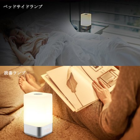 Ejoyous Wake Up Light LED Bedside Lamp Alarm Clock W Sunrise Simulation, 5 Natural Sounds, Touch Control Color Change Dimmable LED Night Light