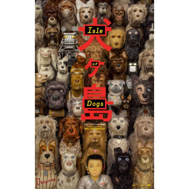 Isle Of Dogs Poster 16in X 24in Medium Art Poster 16x24 Walmart Com Walmart Com