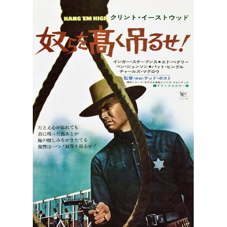 Hang Em High Clint Eastwood 1968 Movie Poster Masterprint