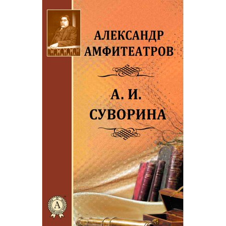 book starthilfe