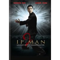 Ip Man 2: Legend of the Grandmaster (DVD)