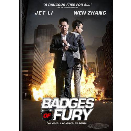 Badges Of Fury (Mandarin) (Widescreen)