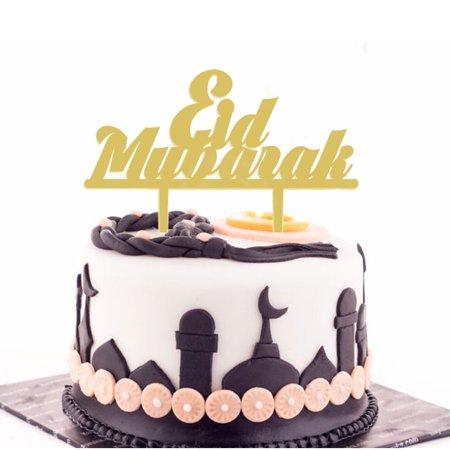 Eid Mubarak Ramadan Iftar Cake Topper Muslim Islam Hajj Cake Decor - Gold