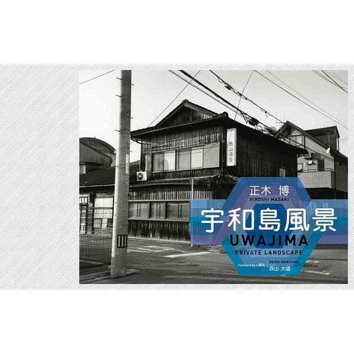 Hiroshi Masaki: Uwajima: A Private Landscape