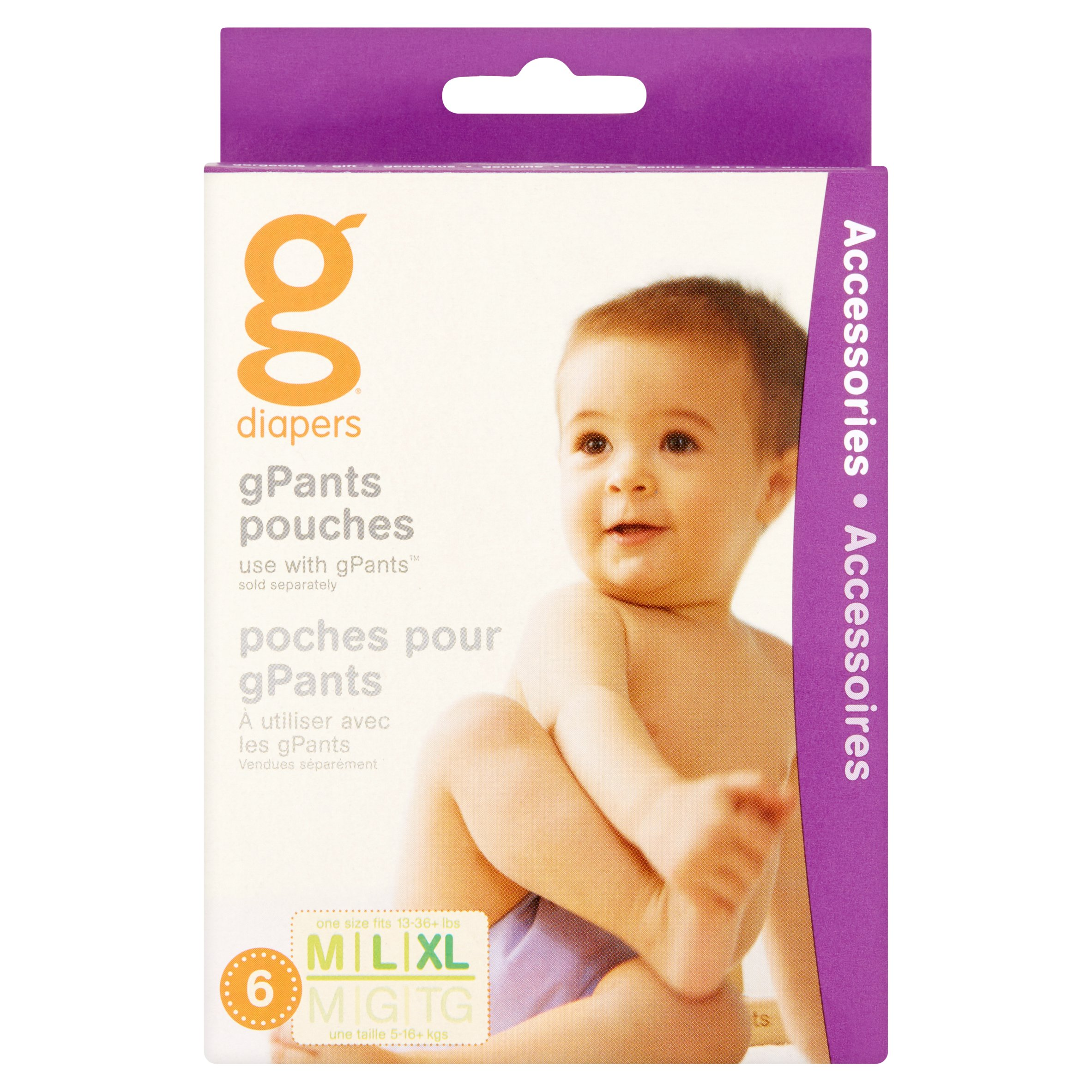 gDiapers Accessories gPants Pouches Med-X Large, 13-36+ lbs, 6 count