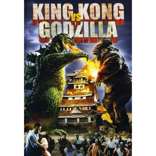 King Kong Vs. Godzilla (Anamorphic Widescreen)