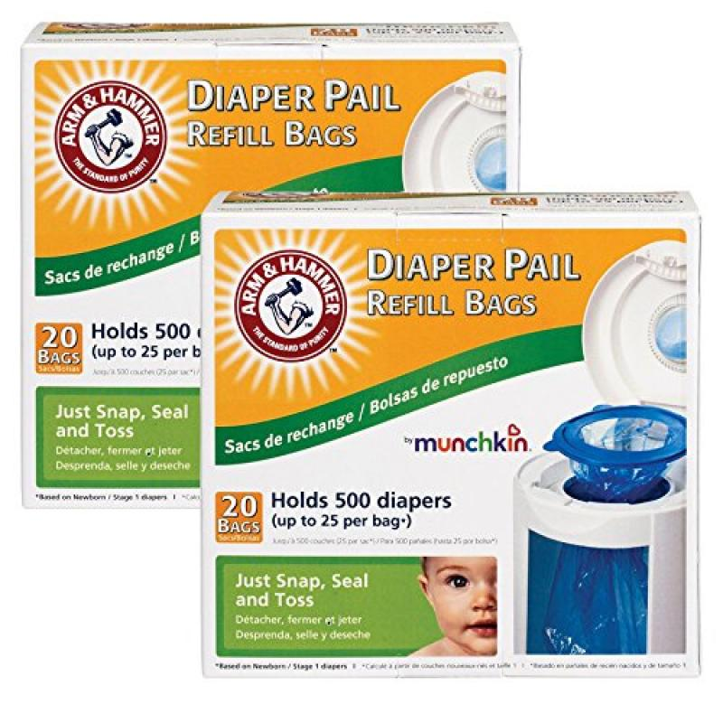Munchkin Arm & Hammer Diaper Pail Refill Bags, 40-Count by Munchkin