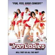 The Iron Ladies (DVD)