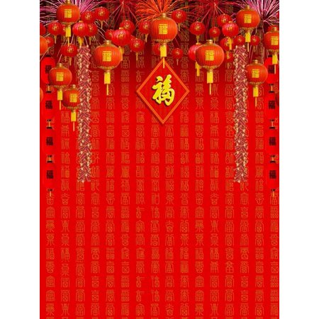 ABPHOTO Polyester Chinese Traditional Best Wishes Lantern Photography Backdrops Photo Props Studio Background