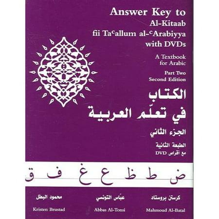 Answer Key to Al-kitaab Fii Ta Callum Al-carabiyya: A Textbook for Arabic by