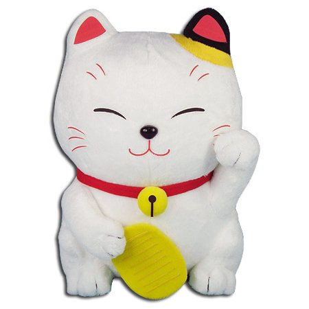 Luck Cat - Plush - Lucky Cat 8'' Toys Soft Doll Licensed ge52176