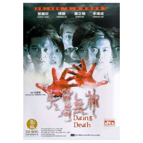 Dating Death (2004)