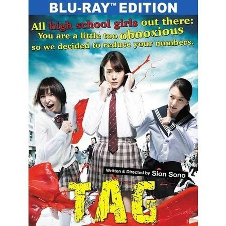 Tag (Riaru Onigokko) (Blu-ray) A girls life cascades into chaos as her schoolmates suffer gruesome and increasingly bizarre acts of fate, including a deadly wind, machine gun teachers and a pig in a tuxedo holding a knife. From visionary director Sion Sono (Suicide Club), Tag is a perceptive, shocking and gore-filled exploration of youth and femininity in an increasingly nightmarish world. This Blu-ray features the official Tag trailer and comes in Japanese with English subtitles.