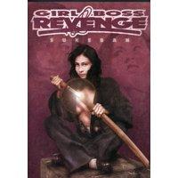 Girl Boss Revenge (Sukeban) (DVD)