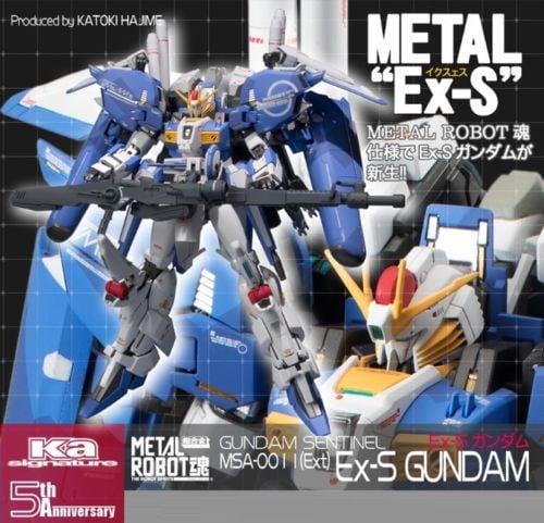 Bandai Metal Robot Spirits KA Signature SIDE MS Ex-S Gundam Action Figure by Bandai