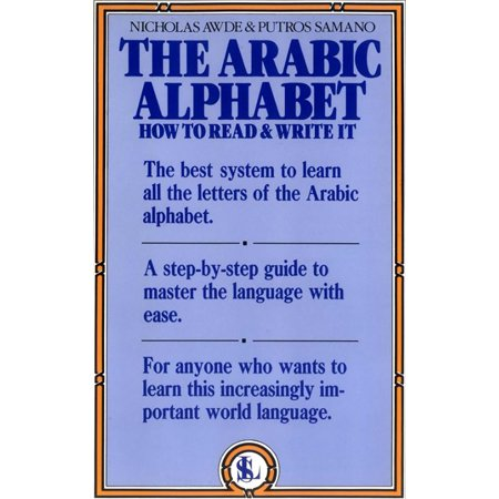 The Arabic Alphabet : How to Read and Write It](Spot It Alphabet)