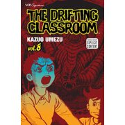 The Drifting Classroom, Vol. 8 - eBook
