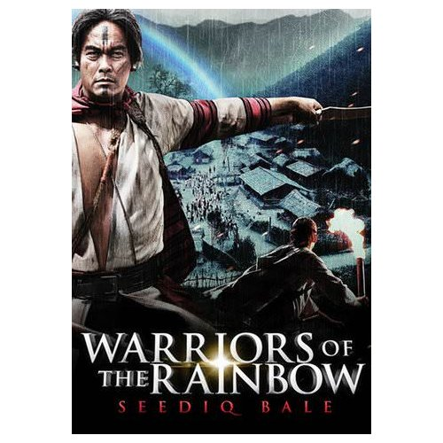 Warriors of the Rainbow: Seediq Bale (2012)