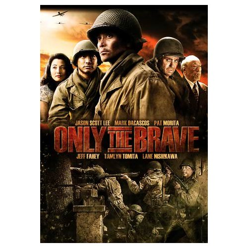 Only the Brave (2005)
