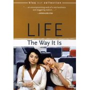 Life the Way It Is (DVD)
