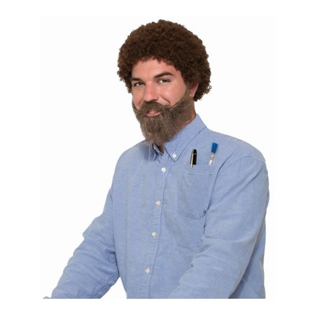 Curly Brown Wig, Beard & Moustache](Curly Brown Wig)
