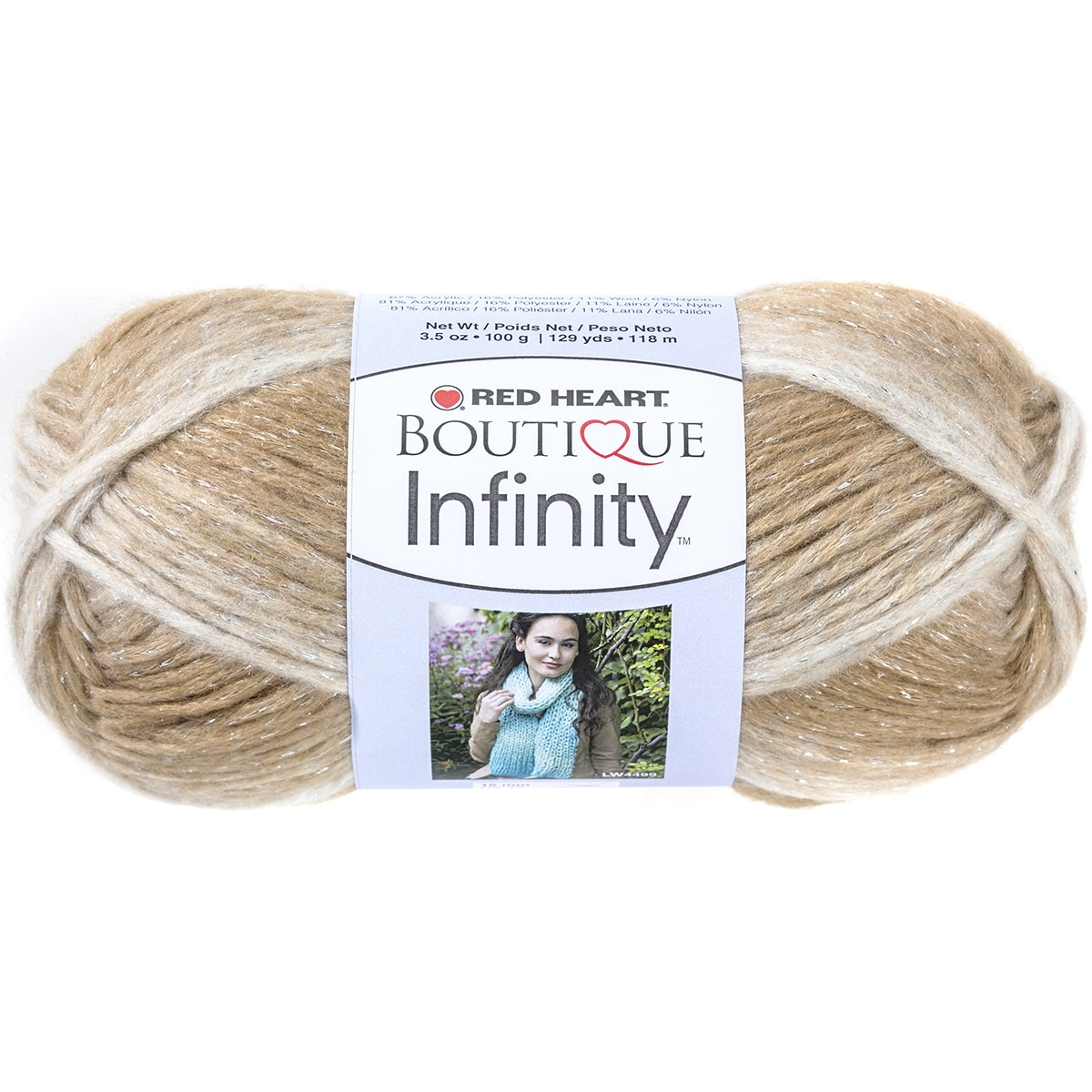 Red Heart Infinity Blossom 3 Skeins 129 yds