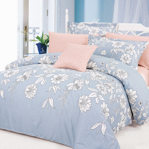 North Home Blinda 4 Piece Duvet Cover Set