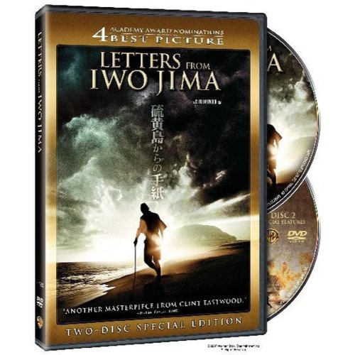 Letters From Iwo Jima (2-Disc) (Special Edition) (Widescreen)