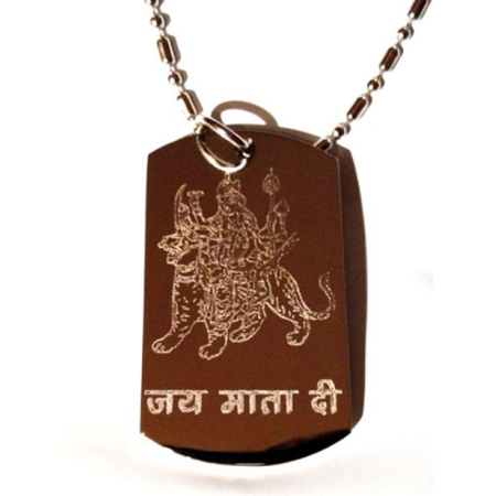 HINDUISM Hindu Lord Diety MOTHER GODDESS Durga MAA Jai Mata Di Religion Religious Logo Symbols - Military Dog Tag Luggage Tag Key Chain Keychain Metal Chain