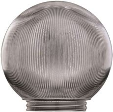 National Brand Alternative  Ball Globe Ceiling Fixture Re...