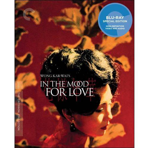 In The Mood For Love (Cantonese) (Criterion Collection) (Blu-ray) (Widescreen)