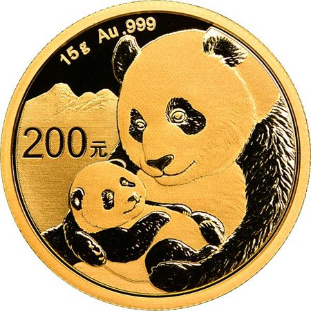 2019 Chinese Gold Panda 15 Gram Silver Coin - Chinese Coins Value