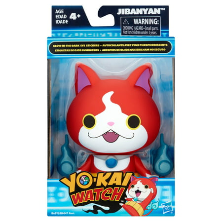 Wave 3 Hasbro Toys (Hasbro Yo-kai Watch Jibanyan Toy Age 4+ )