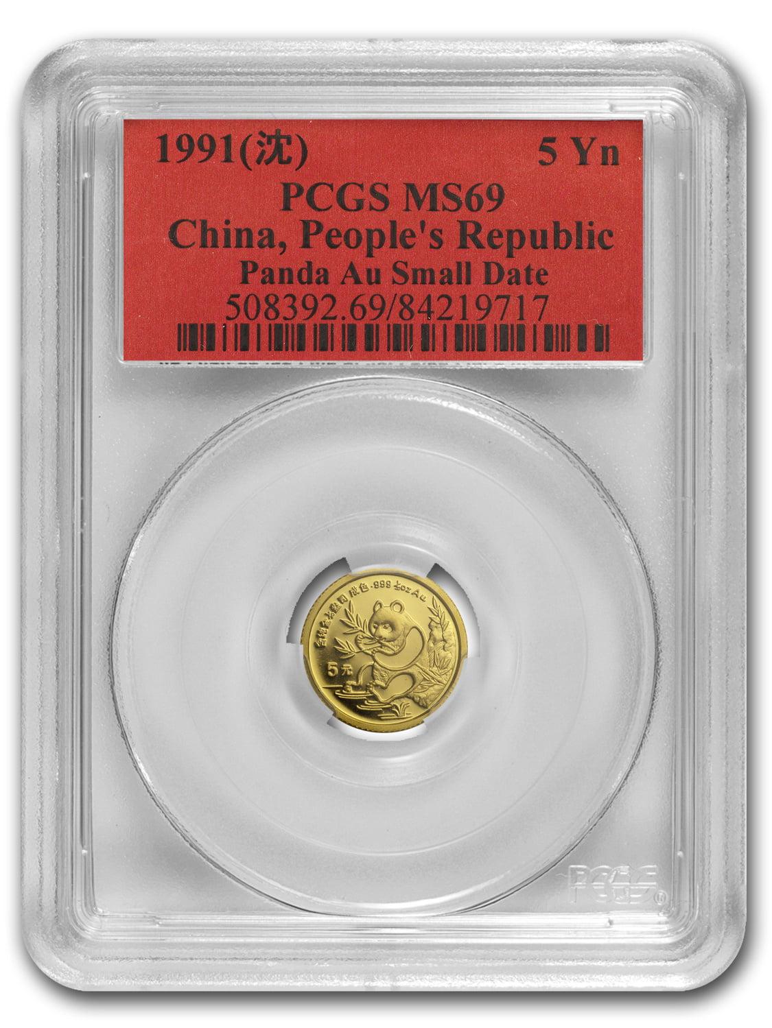 1991 China 1/20 oz Gold Panda MS-69 PCGS (Small Date)