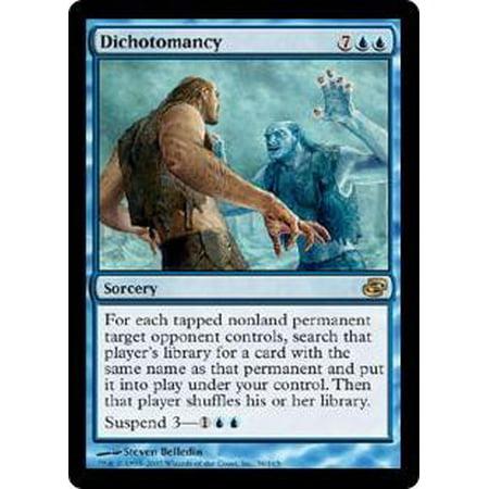 MtG Planar Chaos Dichotomancy [Foil] Planar Chaos Single Card